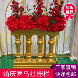 $enCountryForm.capitalKeyWord UK - New type of wedding props fence with plastic fence in the greeting area of Roman column Road