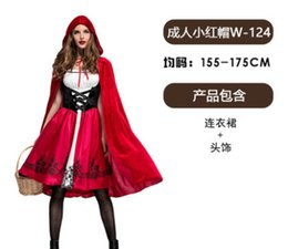 Red Riding hood clothes online shopping - Carnival Night Costume Female Adult COS Dress Bride Princess Vampire Witch Adult Little Red Riding Hood Clothes Cloak