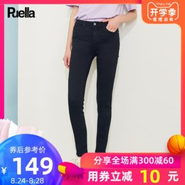 woman jeans bound 2019 - Leisure Time Pants Woman 2019 Summer High Waist Self-cultivation Thin Black Bound Feet Jeans Children Tide cheap woman j
