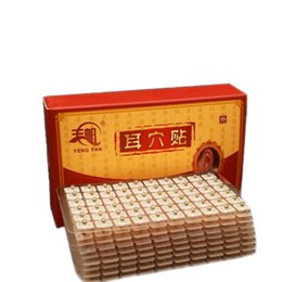 Seed box wholeSale online shopping - 600 Paste box Magnetic beads therapy Auricular Ear Auriculotherapy Acupuncture Therapy Ear Vaccaria Seeds Stickers weight loss