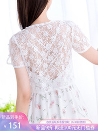Short Sleeve White Lace Cardigan Australia - Fairy2019 Sleeve Short Design Feel Woman Niche Sunscreen Cardigan Summer Thin Section Matching Skirt White Lace Unlined Upper Garment 920901
