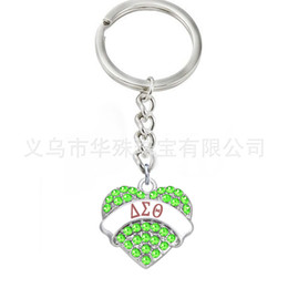 $enCountryForm.capitalKeyWord NZ - Fasttrack eBay crossborder point drilling caring Greek alphabet foursection chain key chain manufacturers direct wholesale