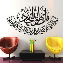 Bathroom Wall Sticker Quotes Australia - 1 Pcs Islamic Quotes Wall Sticker Living Room Muslim Arabic Decal Home Decoration Bedroom Decor Mosque God Quran Mural Art