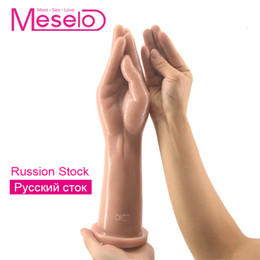 Men sex toy gay online shopping - Meselo Realistic Hand Butt Plug Sex Toys For Men Gay Anus Erotic Adult Toys Fisting Shape Anal Plug Big Dildo Woman Masturbator Y191022