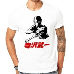 oversized t shirts for men 2019 - Space Adventure Cobra Cartoon Manga 2019 t shirt Of Men Summer Vintage T Shirt For Men Japanese style Mens Oversized Tee