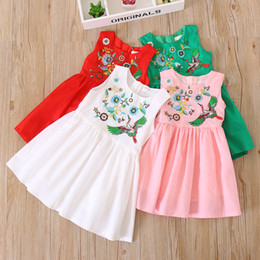 $enCountryForm.capitalKeyWord Australia - Special offer Foreign trade children's clothing children's skirt children's skirt princess dress 2019 summer new flower embroidery girl