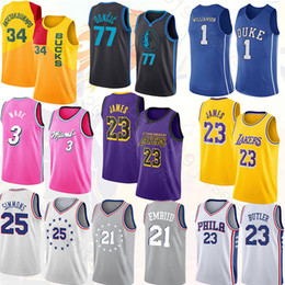 5879d38a4ce Camiseta NCAA Duke Blue Devils College Zion Williamson Camisetas LeBron  James Wade Antetokounmpo Doncic Embiid Simmons