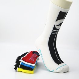 coolmax cycling Australia - Wholesale 20 pairs Women Men Cycling Sport Socks Breathable Running Walking Socks Coolmax