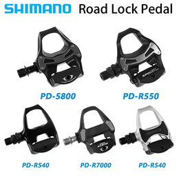 $enCountryForm.capitalKeyWord Australia - Shimano Pedal PDR540 road bike pedal PDR550 self-locking pedal for racing bike PD5800 PDR7000 bicycle parts with SH11