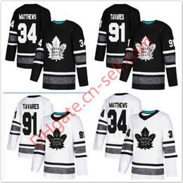 8b310f876f7 2019 All Star Cheap 91 Tavares 34 Matthews Toronto Maple Leafs Jersey Zach  Hyman Frederik Andersen Morgan Rielly Kasperi Kapanen Nazem Kadri