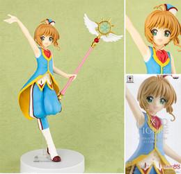 $enCountryForm.capitalKeyWord Australia - EXQ Cardcaptor Sakura Clear Card Version Kinomoto Sakura Figure toy model Collection gift 22cm