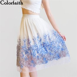 941e28b100 Shop High Waist Organza Skirts UK | High Waist Organza Skirts free ...