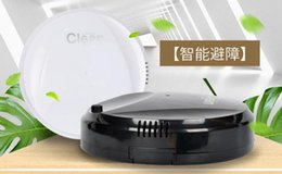 Smart Home Appliances Australia - Automatic sweeping robot Household charging cleaner Lazy smart vacuum cleaner Home appliance gift wholesale