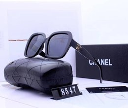 10b7c580b 2019 óculos de sol do desenhador da marca francesa para as mulheres 8547  boa qualidade grande óculos de armação quadrada óculos de óculos de  proteção de ...