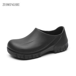 87743ad9b1071 Chef shoes men skid shoes waterproof oil-proof wear-resistant kitchen men  boots