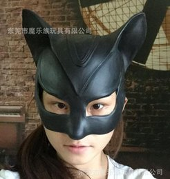 Wholesale New Dancing Party Mask Sexy Ball Latex Mask Girls Catwoman Masquerade Cat Halloween Fancy Dress Costume Black Cat Mask Toys