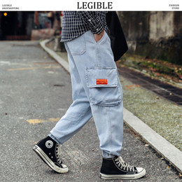jeans cargo Australia - LEGIBLE Cargo Jeans Pants Mens Fashion Pocket Denim Pants Men Designer Trousers Casual Loose Elastic Waist