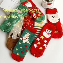 $enCountryForm.capitalKeyWord Australia - 4 8pcs One Size Christmas Coral Fleece Sock Cotton Thickened Cartoon Holiday Socks Gift Indoor For Woman Man Kids Keep Warm