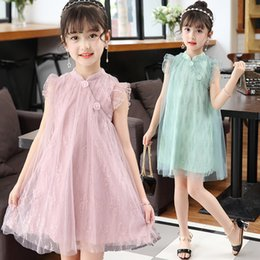 $enCountryForm.capitalKeyWord NZ - Chinese style Tang suit children's wear girls dress new children's small flying sleeves vintage mesh retro cheongsam dress hot sale