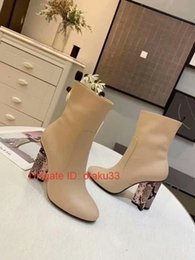 Thin Tie fashion online shopping - High Heels Women Half thin high heel Boots leather Elastic Printed Fashion Boot Lady Winter Autumn Casual Shoes Women s Fashion