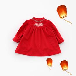 d65f23c5e Shop Chinese New Year Dress Girls UK