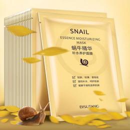 $enCountryForm.capitalKeyWord Australia - BISUTANG Snail Essence Moisturizing Mask Whitening Mask Oil Control Facial Masks Smooth Face Mask Skin Care