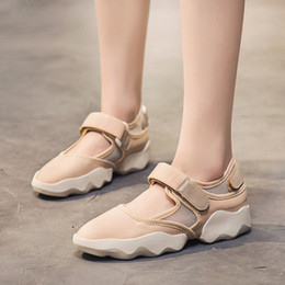 Koreans new sandals online shopping - Korean casual shoes female summer new breathable sandals thick bottom wild mesh women s shoes
