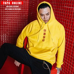 chinese cards NZ - Tkpa 2019 Season Wear Chinese Printing Shoulder Tide Card Lovers Paragraph Men's Style Even Cap Culture Sweater