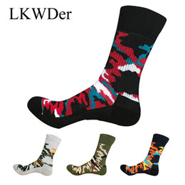 1dfb1cad64a4 LKWDer 5 Pairs lot Men s Socks High Stretchy Thicken Warm Long Tube  Camouflage Terry Towel Socks Men Durable Calcetines Hombre