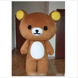 Brown Bear rilakkuma online shopping - Halloween Japan Rilakkuma Mascot Costume Top Quality Adult Size Cartoon Lazy Brown bear Christmas Carnival Party Costumes