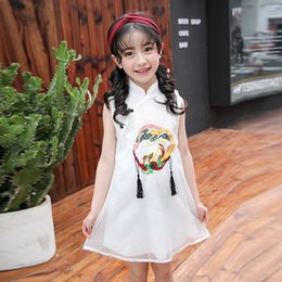Sweet-Tempered Traditional Mandarin Collar Printed Shirt Elegant Flower Women Clothing Classic Oriental Female Party Clothes Casual Blouse Women's Clothing