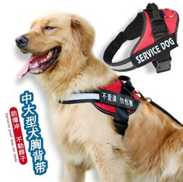 $enCountryForm.capitalKeyWord Australia - 2019 New Pet Supplies Factory Direct Sales Medium and Large Dogs Explosion-proof Rushing Oxford Cloth K9 Chest Back Dog Leash