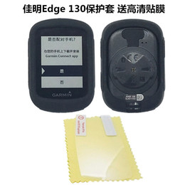 Bike Computers Gps Australia - Bicycle Silicone Rubber shockproof Protect Cover Case For Garmin Edge 130 Bike Cycling GPS Computer Accessories #499639