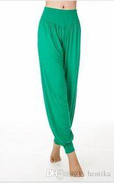 $enCountryForm.capitalKeyWord Australia - 16 Colors Lantern Soft Loose Trousers Cotton Fabric Breathable Plus Size Modal Fitness Gym Women Leggings Yoga Sports Pants