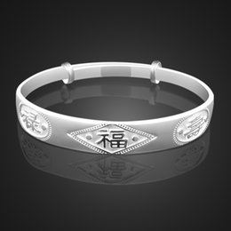 ancient chinese silver Australia - Chinese style restoring ancient ways is sterling silver bracelet.Solid 925 silver bracelet can adjust size women.Fashion jewelry