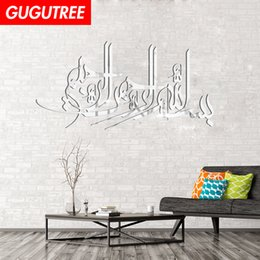 $enCountryForm.capitalKeyWord Australia - Decorate Home 3D Muslim letter cartoon mirror art wall sticker decoration Decals mural painting Removable Decor Wallpaper G-399