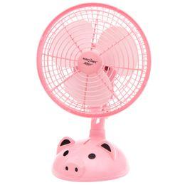 Cartoon fan 182 desktop portable mini fan student dormitory shaking head electric fan wholesale
