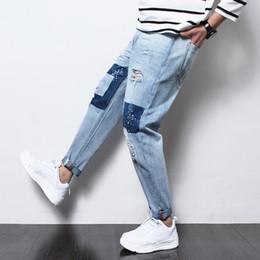 $enCountryForm.capitalKeyWord NZ - 2019 Men Skinny Jeans Skinny Slim Fit Stretchy Blue Jeans Big Size Cotton Lightweight Comfy Hip Hop Blue Print Hole Men