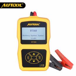 Tester 12v Digital Australia - AUTOOL BT360 12V Car Battery Tester Digital Auto Test Analyzer CCA Scanner Vehicle Batteries Cranking Charging Diagnostic Tools