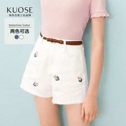 $enCountryForm.capitalKeyWord Australia - KUOSE Women's Summer Sexy High Rise Shorts Casual Frayed Raw Hem Ripped Denim Jean Shorts Pants Pocket Trousers Embroidery White