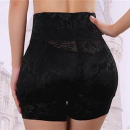 Ass pAnties online shopping - Women s Sexy Butt Lifter Panties High Waist Carry Buttock Fake Enhancement Pads Underpants Abundant False Ass Padding Underwear J190614