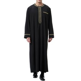 muslim arab clothes Australia - Men Round Neck Long Sleeve Solid Saudi Arab Thobe Islamic Muslim Clothing Dubai Robe Men Hooded Retro Shirts Nice Fashion