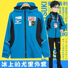 yuri ice cosplay Australia - Halloween Anime YURI!!! on ICE Katsuki Yuri Blue Cosplay Costume Hoodie Zipper Long Sleeve Jacket Coat ( Asian Size )