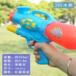 seaside toys Australia - Outdoor Beach Toys Kids Summer Beach Water Gun Seaside Natatorium Square Drifting Water Pistol Squirt Toys