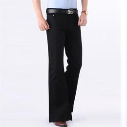Big Legs Boots UK - 2019 Summer Thin Men's Denim Pants Casual Wild Mens Big Boot Cut Leg Pants New Loose High Waist Flared Jeans High Quality