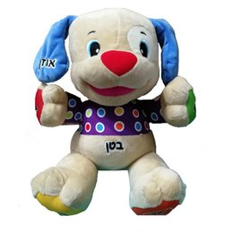 $enCountryForm.capitalKeyWord Australia - Hebrew Russian Lithuanian Latvian Portuguese Singing Speaking Toy Dog Musical Doll Hippo Baby Educational Puppy SH190913