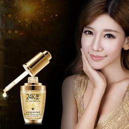Face Whitening Sun Block Australia - BIOAQUA 24K Gold Face Cream Whiten Moisturizing 24 K Gold Day Cream Hydrating 24K Gold Essence Serum For Women Face Skin Care DHL
