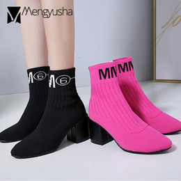 11eea8ad4 Western brand designer knitting short boots women letters pattern mid-calf  botines mujer 2018 stretch slip on boots ladies shoes
