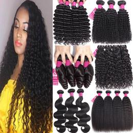Wholesale 9A 8-30 Inch Bundles Brazilian Human Hair Bundles Deep Wave Curly Loose Water Wave Body Straight 100% Unprocessed Virgin Human Hair Weaves