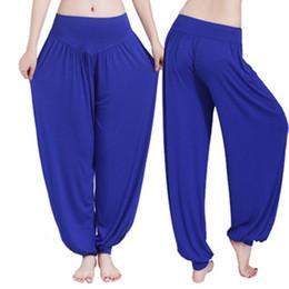 Chinese  13 Colors Wide Leg Yoga Pants Plus Size Women Loose Pants Long Trousers for Yoga Dance S M L XL XXL XXXL Soft Modal Home #40485 manufacturers